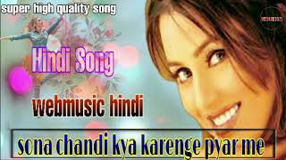 Sona Chandi Kya Koregi Pyar Me || High Quality Hindi Song || Webmusic Hindi