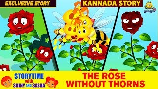 The Rose without Thorns   Stories for Kids in Kannada   Moral Story for Kids   Koo Koo Tv