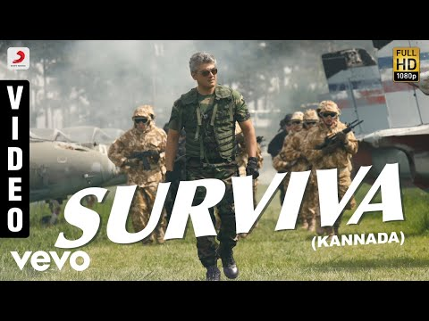 Commando (Kannada) - Surviva | Ajith Kumar...