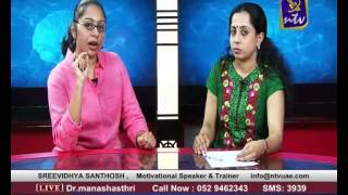 Dr  manasathri June 18 Part 1(with Career Guidance Expert,Sreevidhya Santhosh