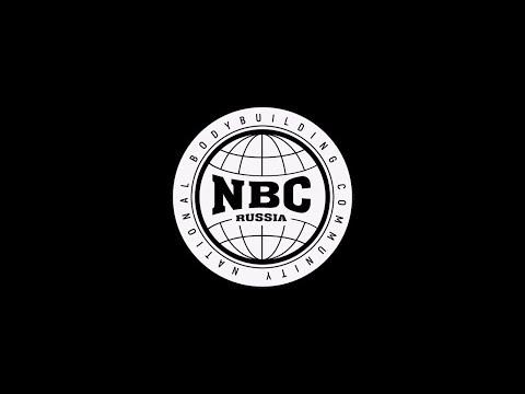 Новая федерация NBC и крах старой IFBB