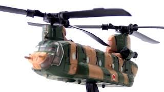 今日から5連続でお届けするUCC BLACK 無糖のおまけ 陸自の翼 ヘリコプ...