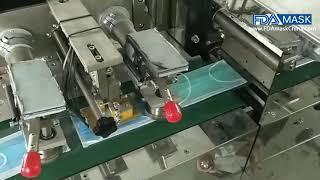 귀고리 폐기 의료용 수술 용 마스크 플로우 타입 백 포…