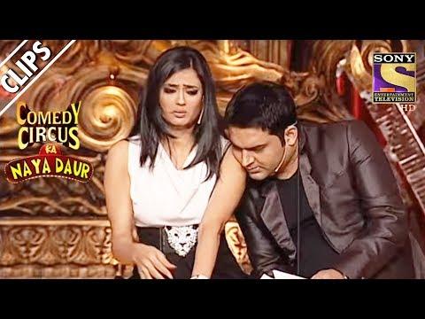 Kapil & Shweta In The 'Big Loss' House | Comedy Circus Ka Naya Daur