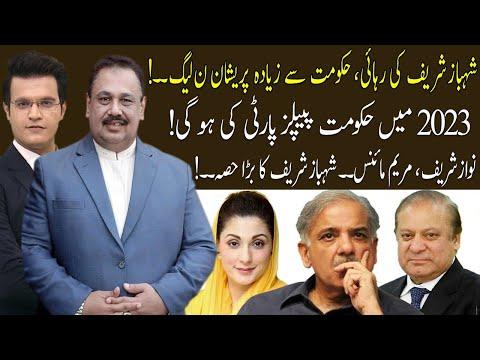 The Last Hour on 92 News   Latest Pakistani Talk Show