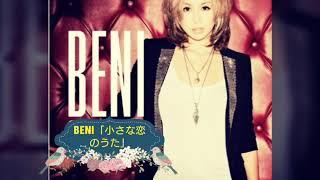 BENI「小さな恋のうた」