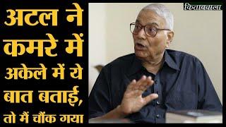 Yashwant Sinha ने आत्मकथा THE RELENTLESS में खोले Lalu, Chandrashekhar, Atal, Modi से जुड़े राज़