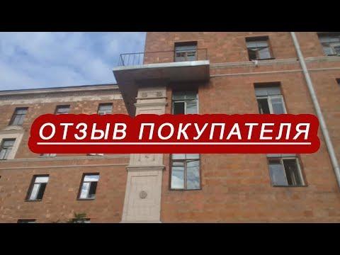 """ЖКАлтай отзывы (мой отзыв о жк """"Алтай"""")"""