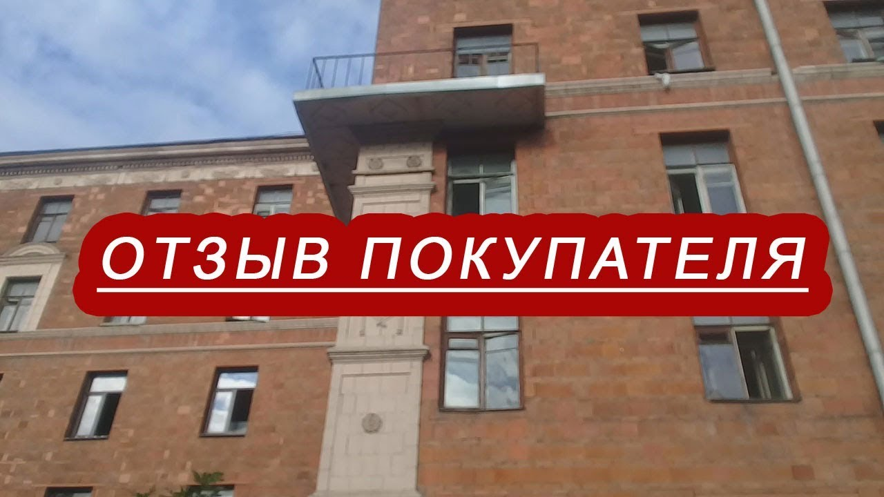 Апартаменты алтай москва аренда квартиру в дубай марине