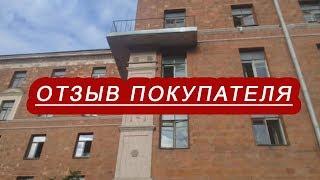 Апартаменты алтай москва купить коммерческая недвижимость в чехии аренда