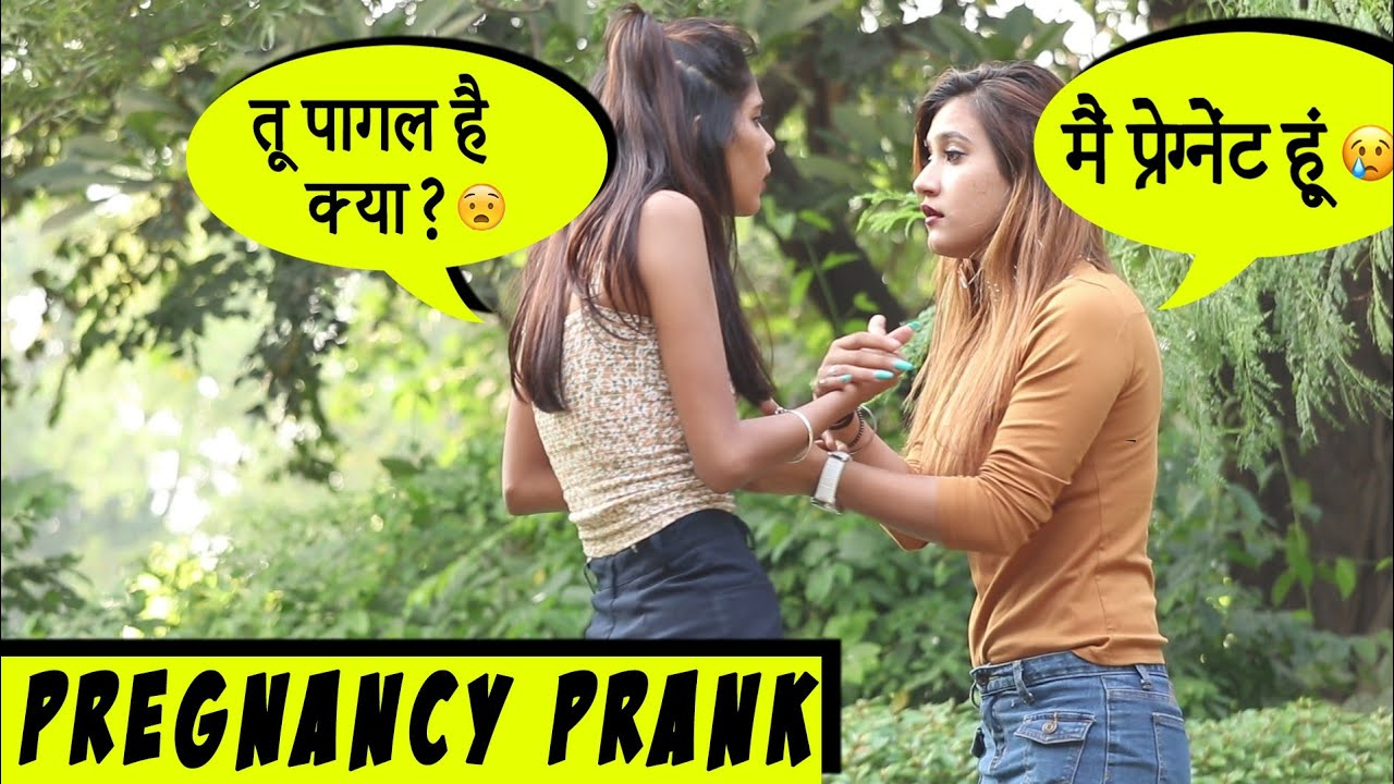 Pregnancy Prank On My Best Friend Gone Wrong | Rits Dhawan