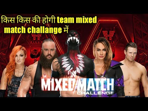 WWE mixed match challenge 2018 ! Dream Teams!  What is mixed match challange