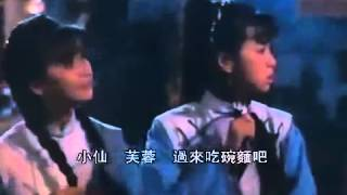 Phim Ma Hong Kong-Qủy Phục Sinh full 1994