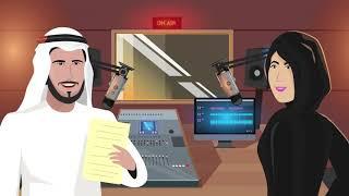 كلية الإمارات للتكنولوجيا، أبوظبي، الإمارات العربية المتحدة