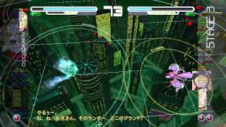 Senko no Ronde Rev X Gameplay HD (XBox 360)
