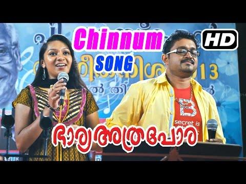 Bharya Athra Pora Malayalam Movie | Song | Chinnum Ventharathil Song | Jayaram | Goipka