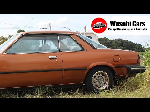 THE ONLY ONE LEFT IN JAPAN? Mazda Capella Super Deluxe Coupe (626/Montrose)