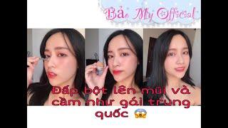 [Bảo My Vlog ] - nâng mũi , gọt cằm V-line bằng BỘT