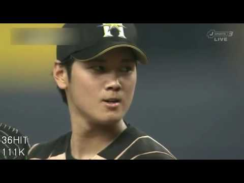 Shohei Otani 2016 highlights