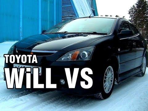 2003 Toyota WIll VS - YouTube