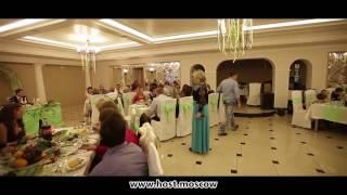 Ведущая на свадьбу в Москве Марина Лиса