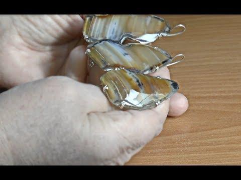 Агат Раухтопаз серебряные украшения