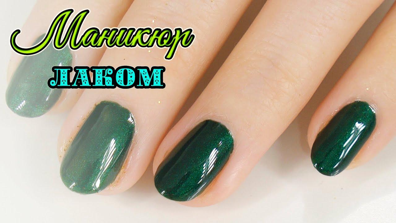 Лакомания! Белорусские лаки для ногтей: Релуи, Люкс Визаж, Белор .