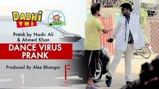 | Funny Dance Virus Prank | By Nadir Ali & Asim Sanata  & Ahmed khan In | P4 Pakao |