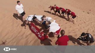 HSBC Sport | The World's Toughest Training Session | 7s vs The World Episode 1