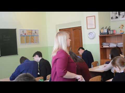Видео уроки победителей конкурса учитель года