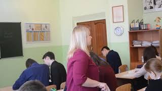 """урок победителя муниц. конкурса """"Учитель года - 2018"""""""