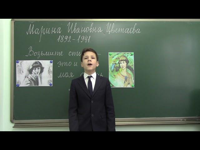 Изображение предпросмотра прочтения – ДаниилХарламов читает произведение «Белое солнце и низкие, низкие тучи» М.И.Цветаевой
