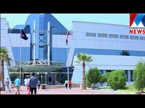 E-vision Started In Dubai | Manorama News