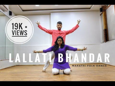 Lallati Bhandar | Jogwa Dance form | Ajay Atul