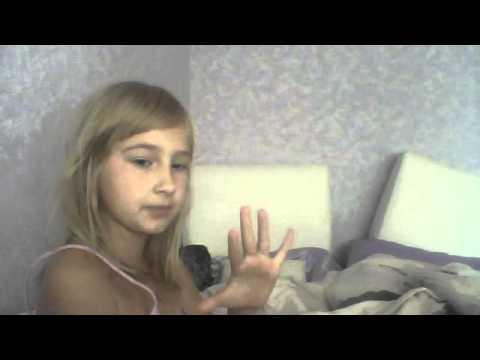Видео с веб-камеры. Дата: 21 августа 2013г., 15:39.