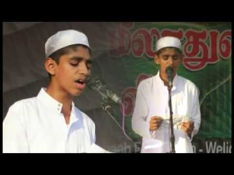 Yaa Rasoolanaa Salaam  Song By Muhris Ahmed {Islamic Songs}