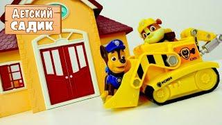 #ДетскийСад Капуки Кануки: #ЩенячийПатруль спасает ветклинику! ⛑️ Игрушки и #ВидеоДляДетей Мультики