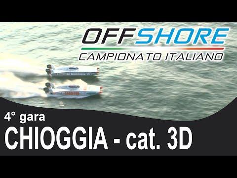Campionato Italiano Offshore 2018, 4° Prova a Chioggia 3D