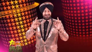 Celebrate new year with malkit singh | ptc star night 2016 | 31st dec 8:30 pm | ptc punjabi