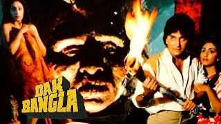 Dak Bangla | Rajan Sippy, Swapna, Ranjeet | Hindi Horror Full Movie