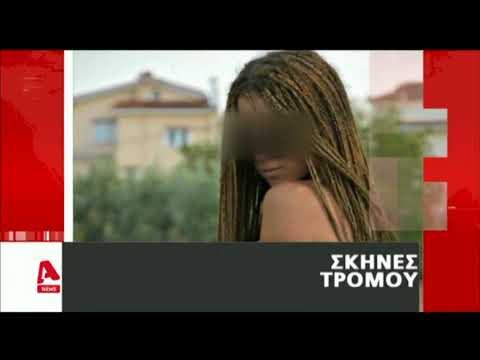 newsbomb.gr: Οικογενειακή τραγωδία στο Μαρκόπουλο: Συγκλονιζει η μαρτυρία του συζύγου και πατέρα