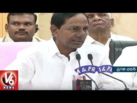 CM KCR : Govt. Will Implement The Assurances || Press Meet || V6 News