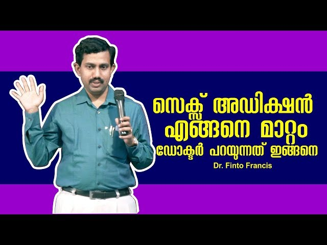 Escape from por* addiction forever || Malayalam video 2018