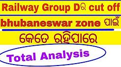 Railway Group D expected cut off for bhubaneswar, odisha
