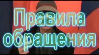 English to Russian 03 - предупреждение, безопасность