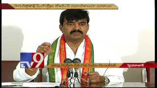 Opposition MLAs kept out of TS Irrigation Dept meetings Cong MLA Vamsichand TV9
