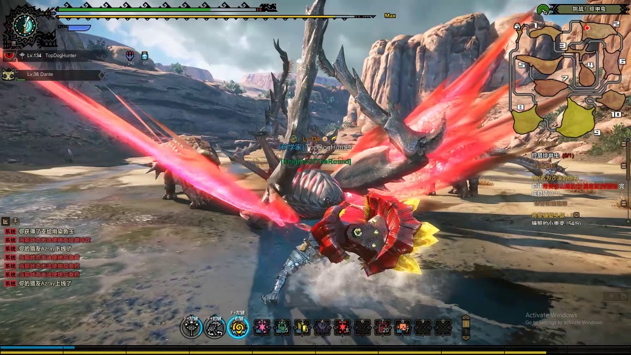 Monster Hunter Online English Patch Download