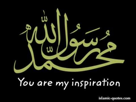 Nasyim Habbat alaina (Untaian syair indah Muhammad Ghalby)