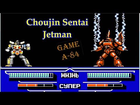Могучие Рейнджеры или Огненная птица / Choujin Sentai - Jetman (1991)