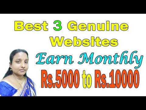 Data Entry Job (3 Genuine Websites) | No Registration Fees
